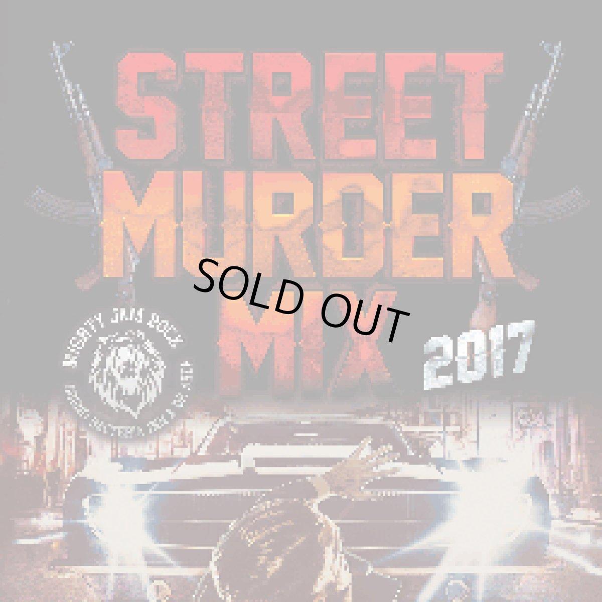 画像1: 「STREET MURDER MIX 2017」 (1)
