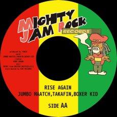 画像2: 7inch Vinyl record『A_我儘二神憑ル / AA_RISE AGAIN』MIGHTY JAM ROCK (2)
