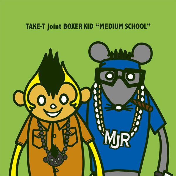 画像1: 「MEDIUM SCHOOL / TAKE-T joint BOXER KID」 (1)