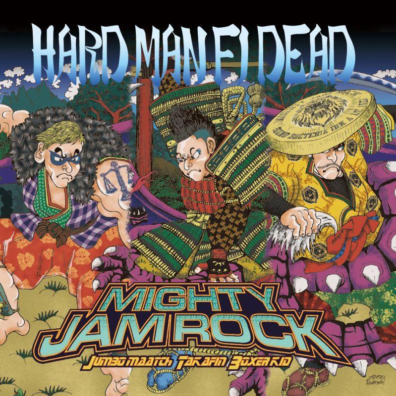 画像1: 「HARD MAN FI DEAD」/ JUMBO MAATCH , TAKAFIN & BOXER KID (1)