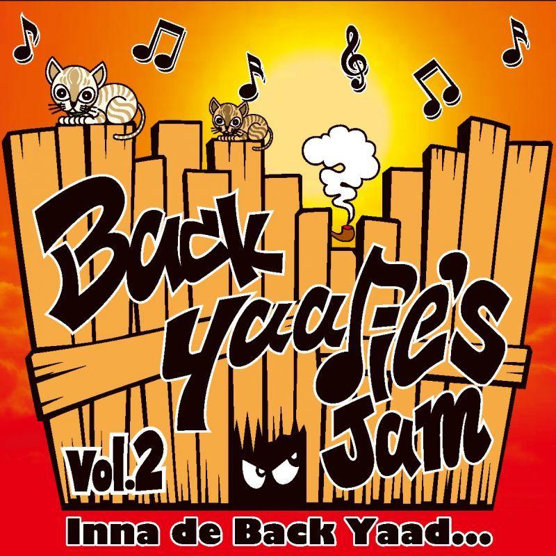 画像1: 「Back Yaadie's Jam Vol.2 / V.A.」コンピレーションアルバム (1)