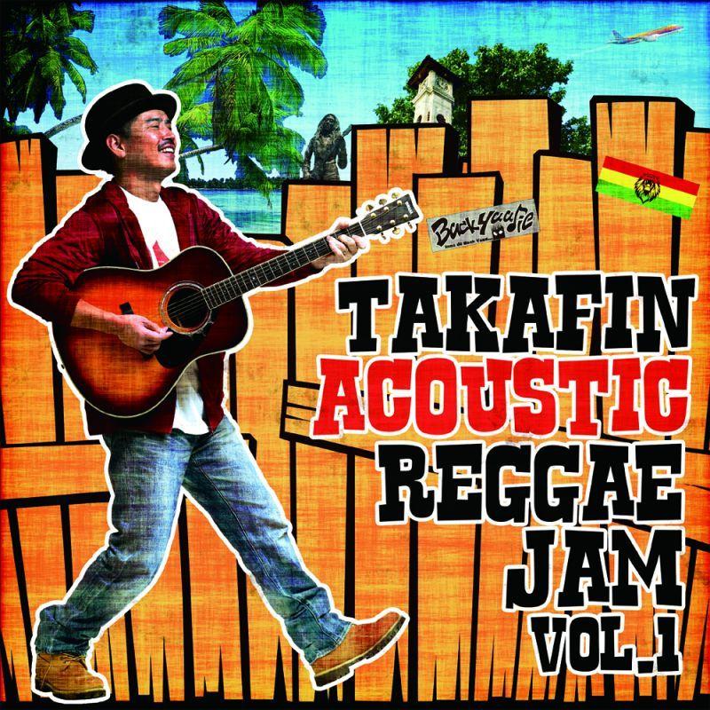 画像1: 「TAKAFIN ACOUSTIC REGGAE JAM VOL.1」 (1)
