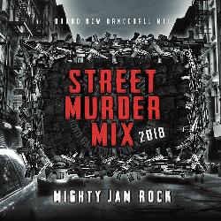 画像1: 「STREET MURDER MIX 2018」 (1)