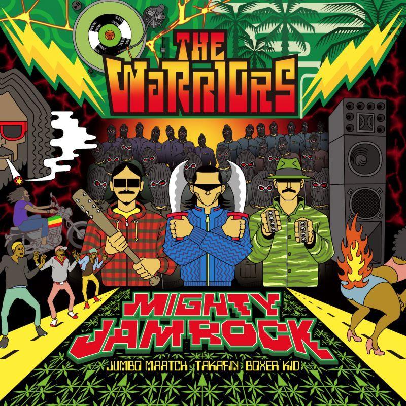 画像1: 「THE WARRIORS / MIGHTY JAM ROCK」 (1)