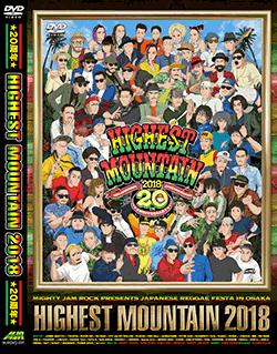 画像1: 「HIGHEST MOUNTAIN 2018 -20周年-」 DVD (1)