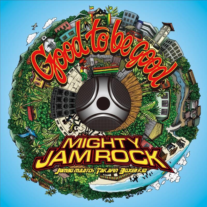 画像1: Good to be good / MIGHTY JAM ROCK (1)
