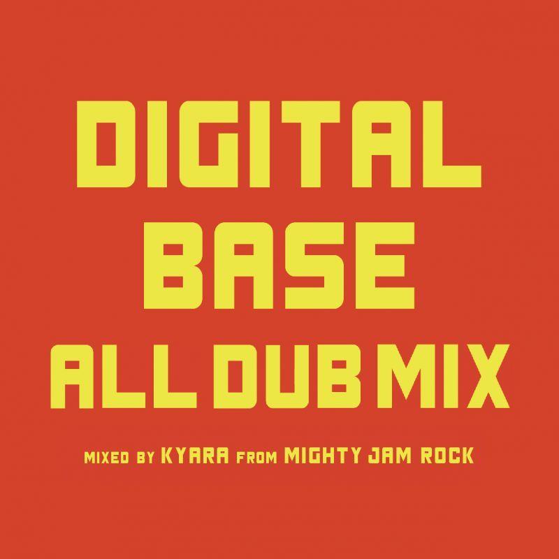画像1: 「DIGITAL BASE ALL DUB MIX」 (1)