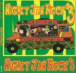 画像1: 「Sound Bacteria MIGHTY JAM ROCK #3」 (1)