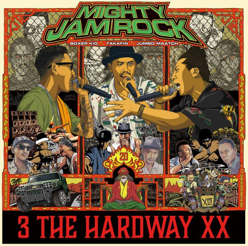 画像1: 「3 THE HARDWAY XX / MIGHTY JAM ROCK」 (1)