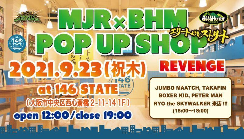 画像1: MJR×BHM POP UP SHOP (1)