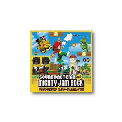 画像1: MIGHTY JAM ROCK #10 (CD×2) (1)