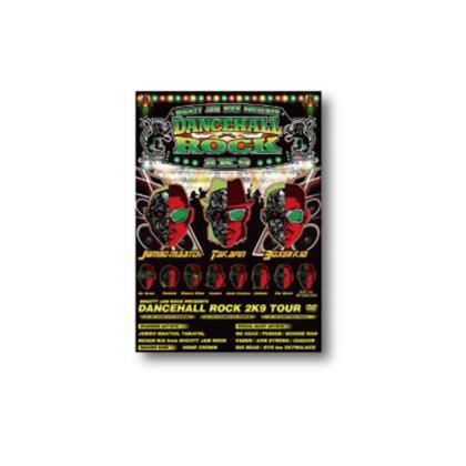 画像1: DANCEHALL ROCK 2K9 TOUR DVD (1)